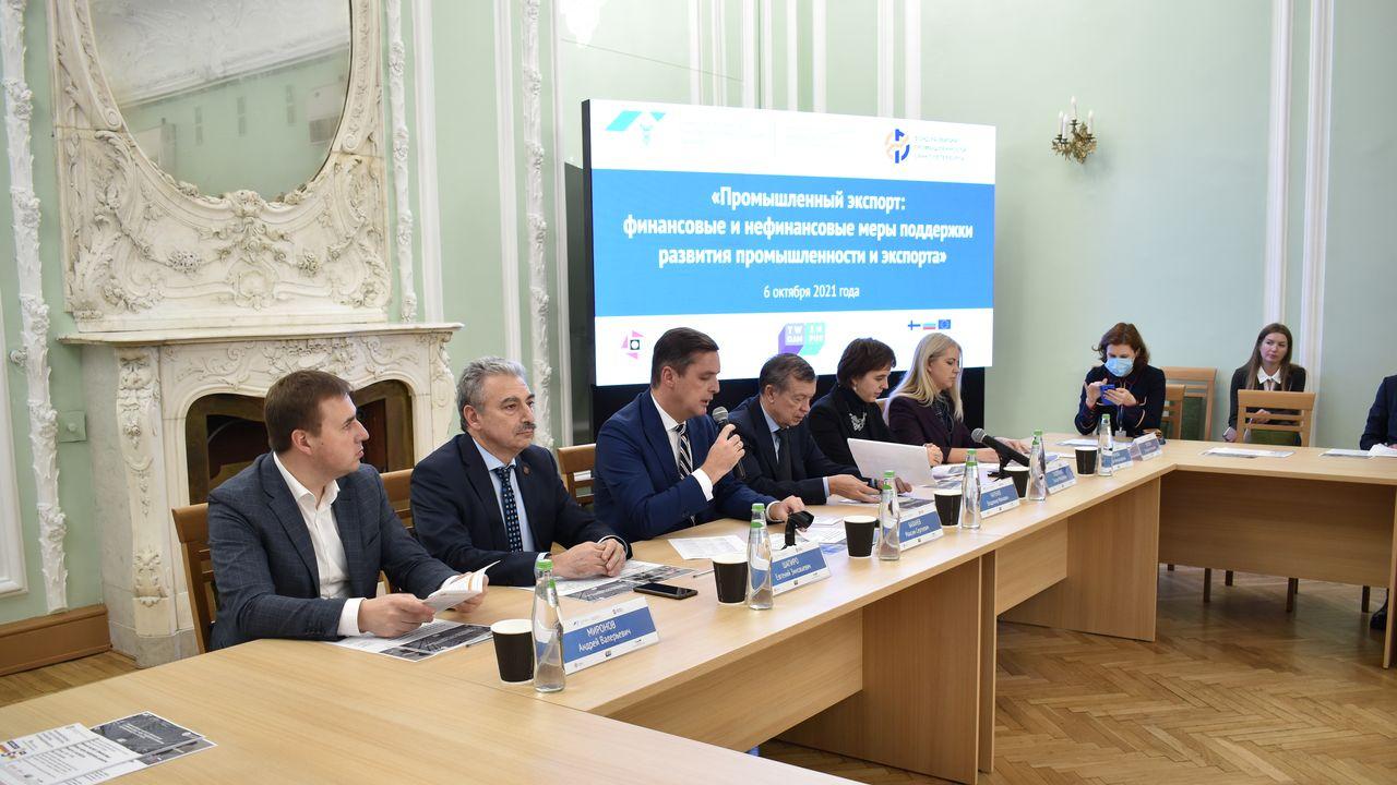 При поддержке Фонда состоялось совместное заседание Комитета Санкт-Петербургской торгово-промышленной палаты
