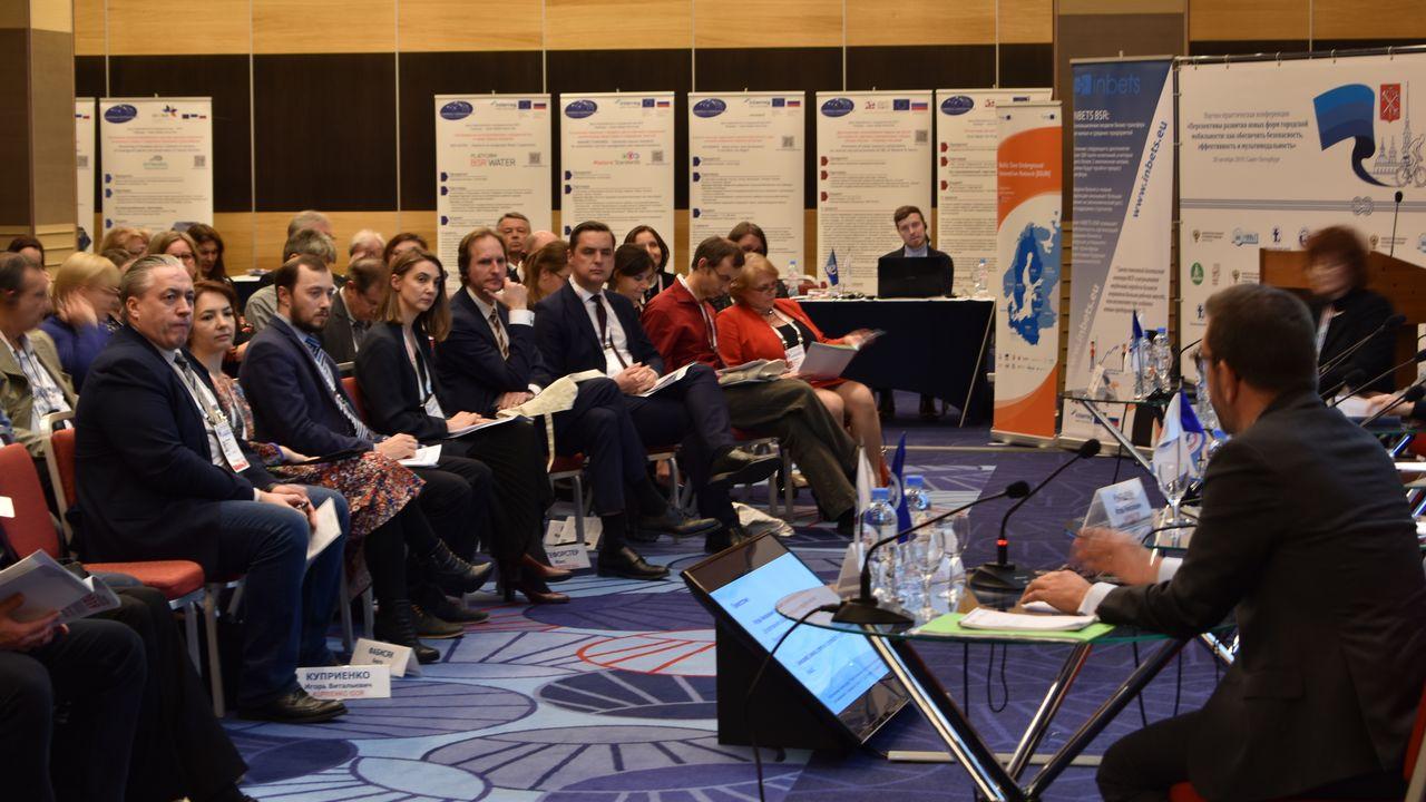 2021-10-25-26-XIX Общероссийский Форум «Стратегическое планирование в регионах и городах России»