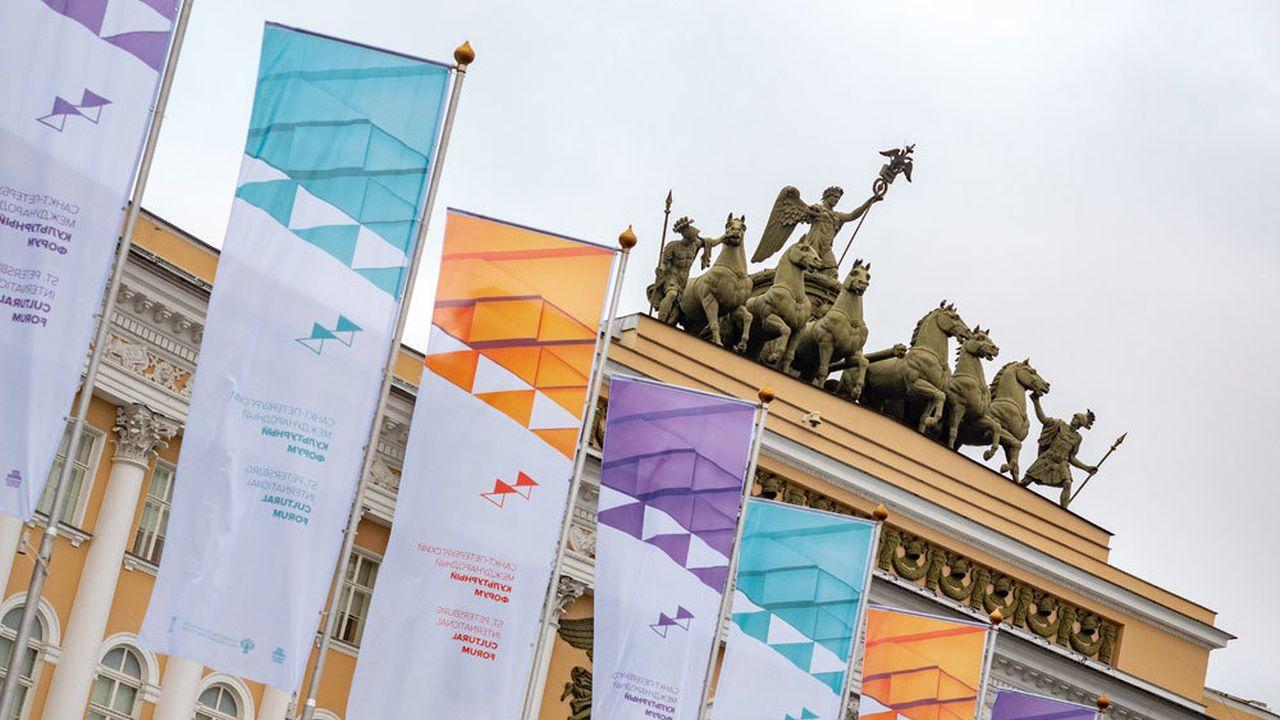 2021-11-11-13-IX Санкт-Петербургский международный культурный форум