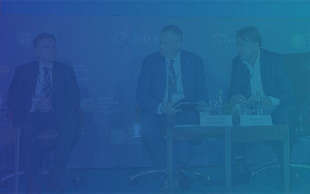 2021-09-22-III Балтийский региональный инвестиционный форум