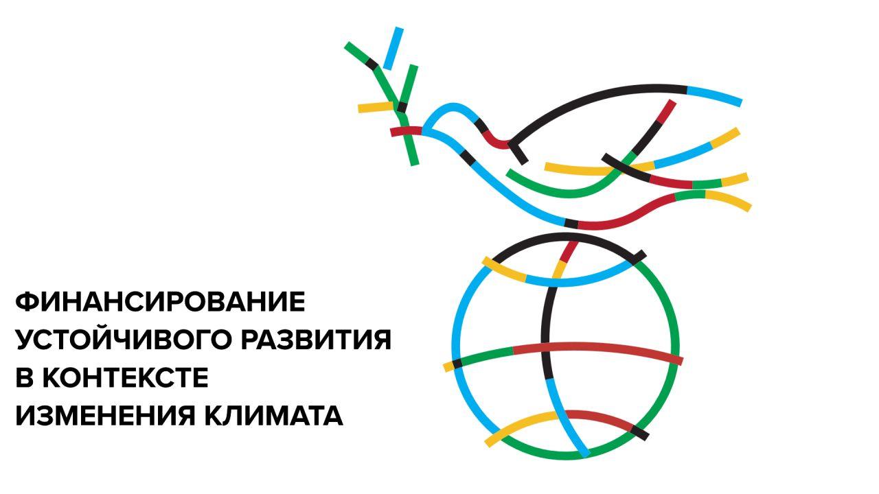 2021-09-29-30-Конгресс