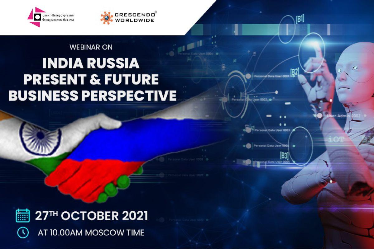 2021-10-27 Вебинар