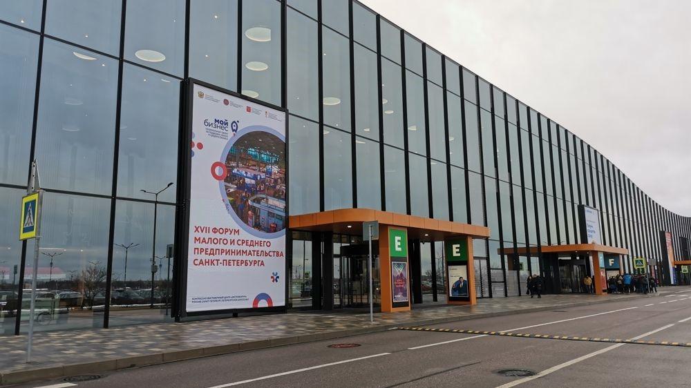 2021-12-08-09-XVII Форум субъектов малого и среднего предпринимательства в Санкт-Петербурге