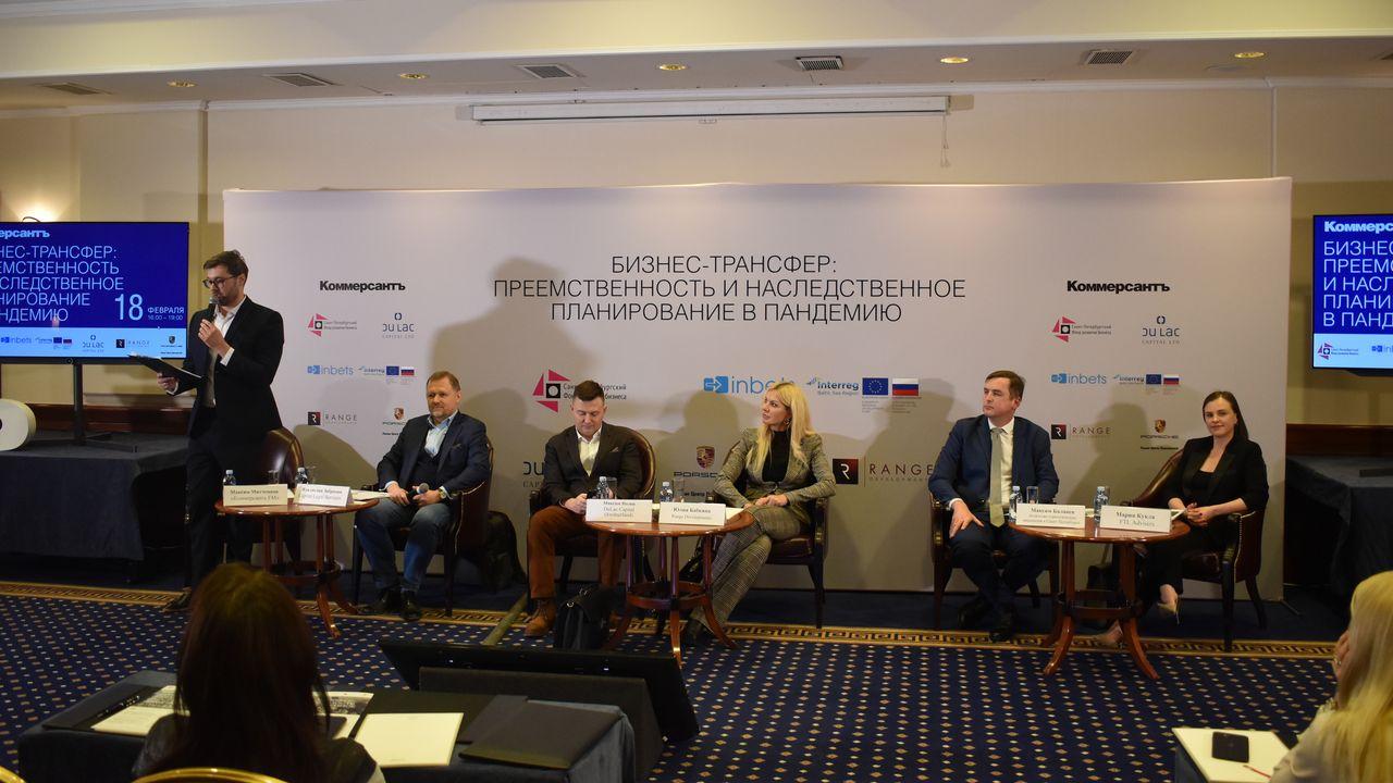СПБФРБ и ИД «Коммерсантъ» провели круглый стол по вопросам бизнес-трансфера