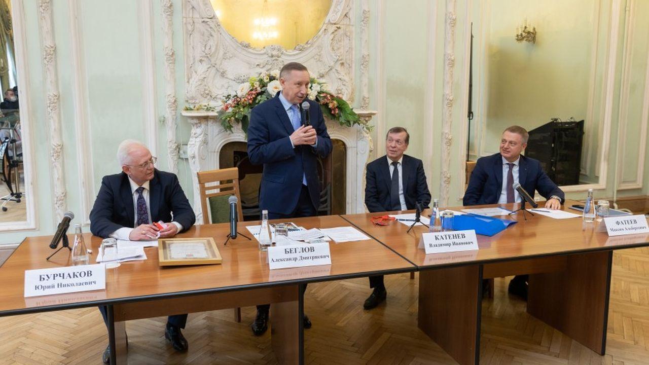 Руководство СПБФРБ приняло участие в V Съезде Санкт-Петербургской торгово-промышленной палаты