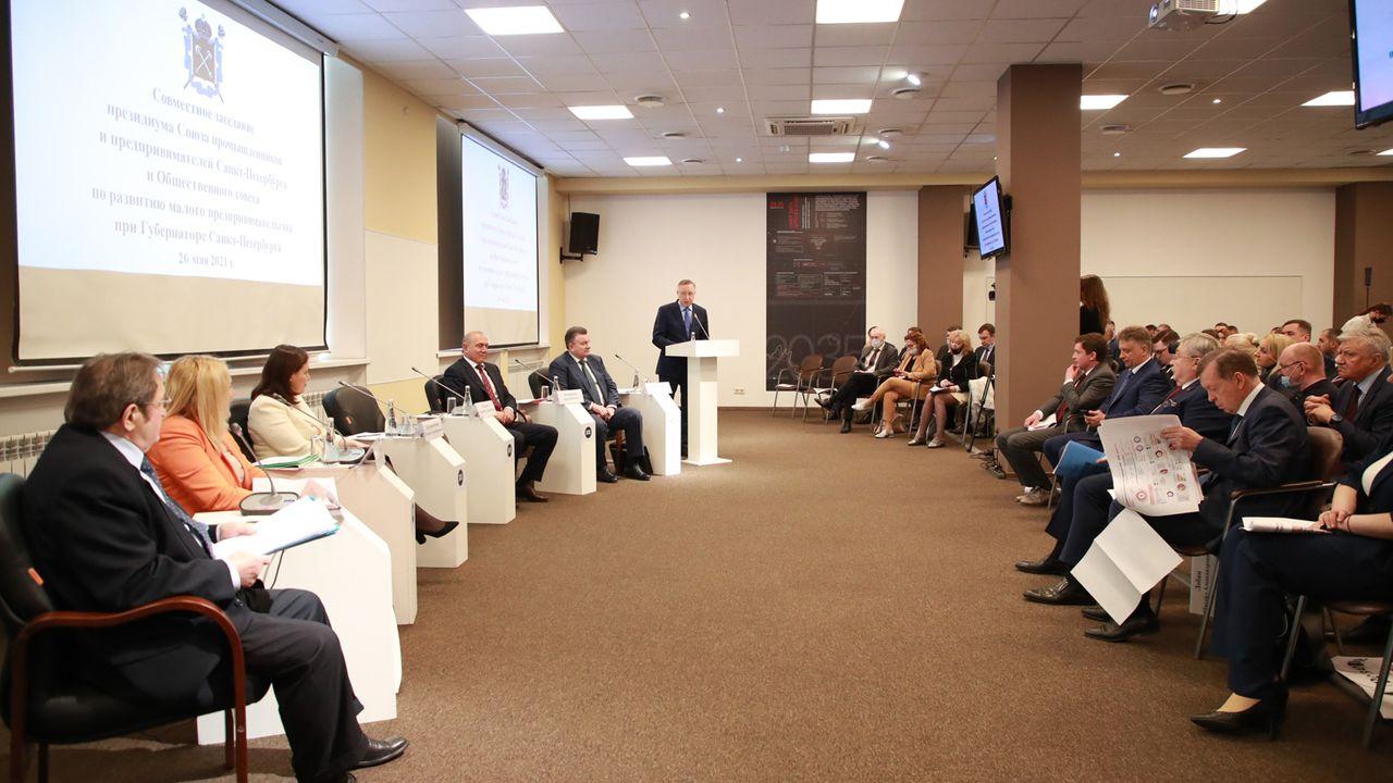 В День российского предпринимательства в Петербурге утверждена политика в сфере малого и среднего предпринимательства до 2025 года