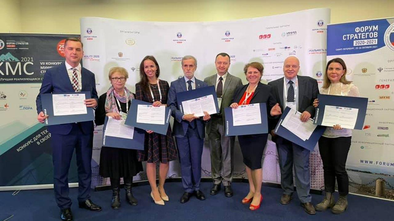Представители Фонда приняли участие в обсуждении «зеленой повестки» в рамках Форума стратегов