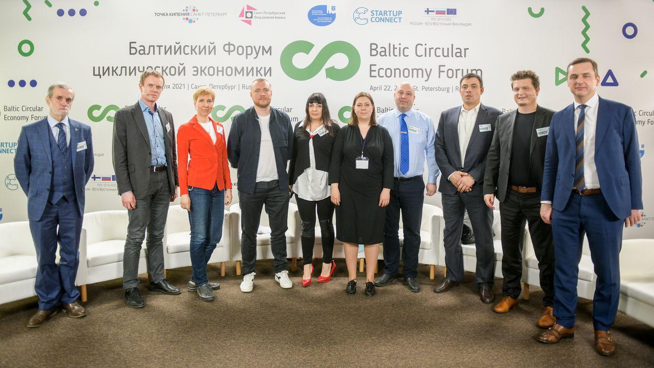 День Земли в Cанкт-Петербурге отпраздновали проведением Балтийского Форума циклической экономики