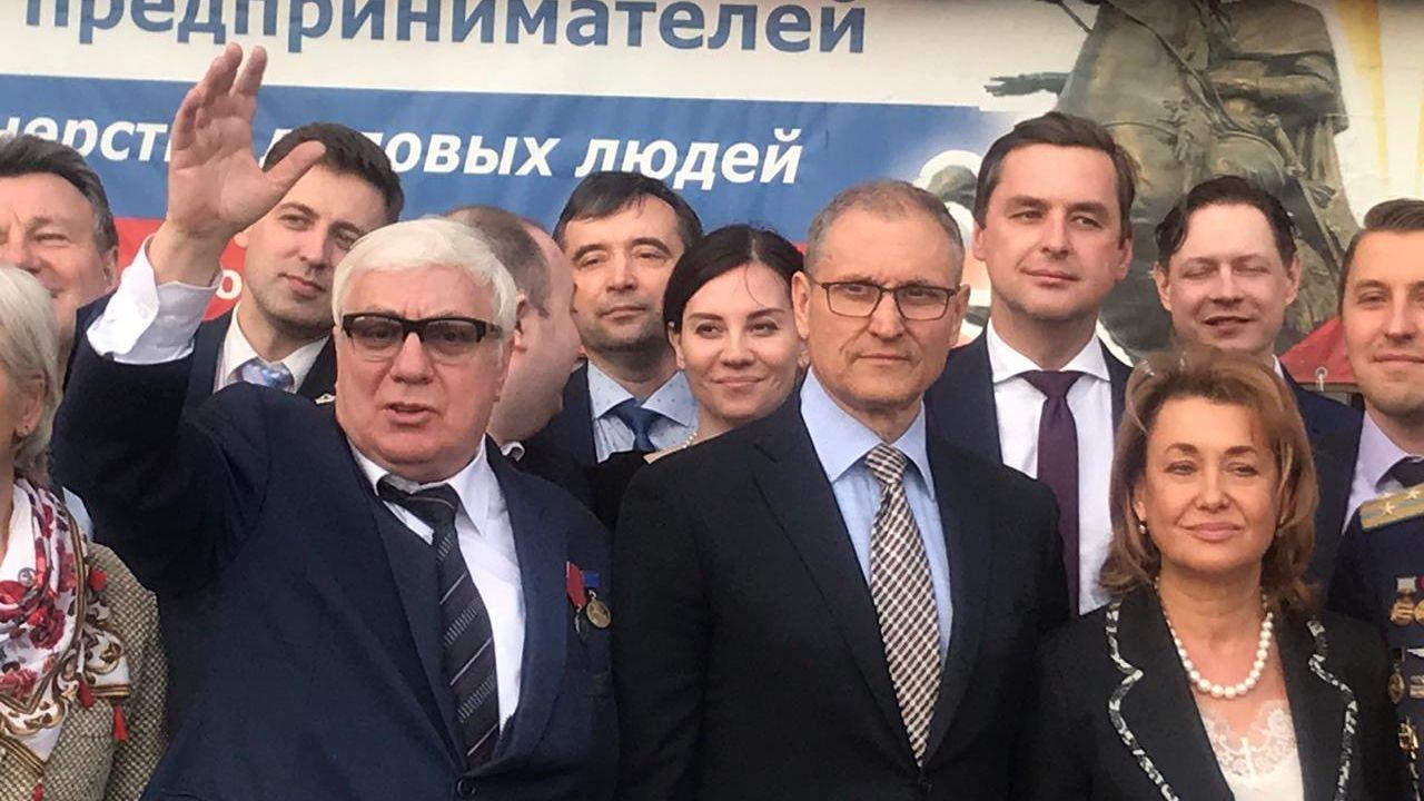 Санкт-Петербургский союз предпринимателей отметил юбилей