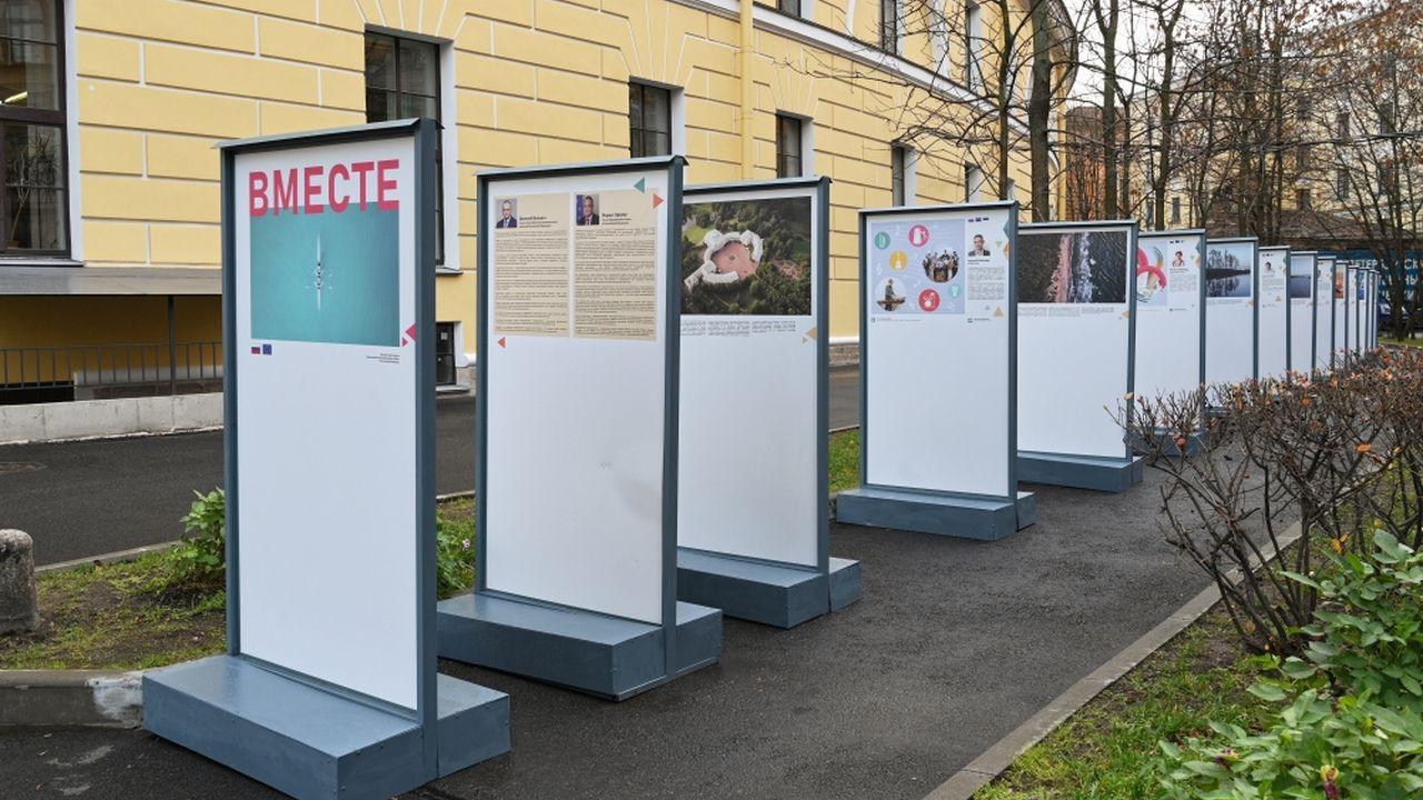 Фонд принял участие в открытии выставки «Вместе»