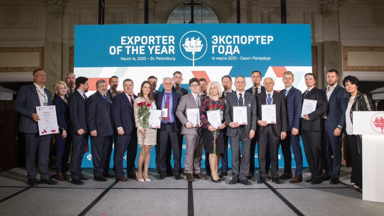 ЭКСПОРТЁР ГОДА - Санкт-Петербург 2019